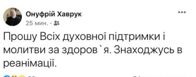 Архиєпископ Чернівецький ПЦУ потрапив до реанімації через COVID-19 - ЗМІ