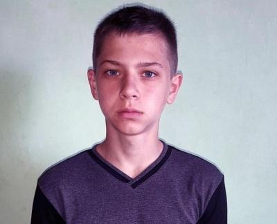У Чернівцях розшукують 16-річного хлопця, який втік з дому