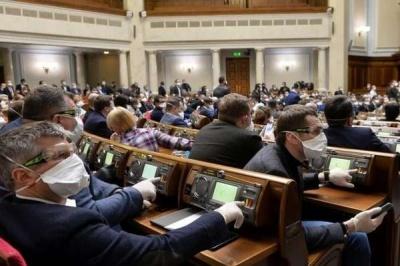 Рада заборонила депутатам брати родичів у помічники