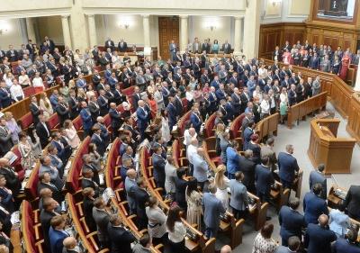Як голосували нардепи з Буковини за рішення щодо САП, через яке Україну можуть позбавити безвізу