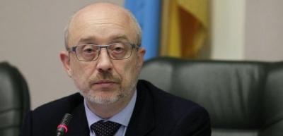 У Кабміні назвали реальні терміни повернення Донбасу в Україну