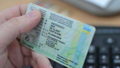 Посвідчення водія можна перевірити онлайн. МВС запустило новий сервіс