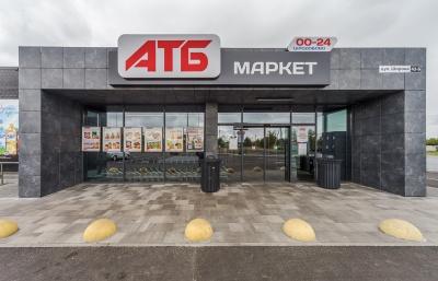 Сертифікація «АТБ»: будь-який продукт на поличці магазину відповідає найвищим міжнародним стандартам*