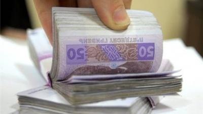 Привласнив понад 300 тисяч гривень: на Буковині екс-директора національного природного парку підозрюють у злочині