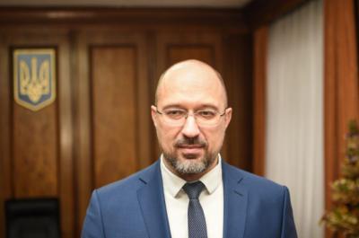 Україна готова до опалювального сезону на 90%, - Шмигаль