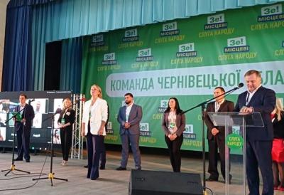 Хто від «Слуги народу» йде до Чернівецької міськради: оголосили першу десятку кандидатів