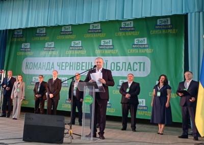 Хто йде в Чернівецьку облраду від «Слуги народу»: оголосили список кандидатів
