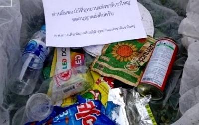 У Таїланді будуть висилати поштою сміття туристам, яке вони залишили після себе
