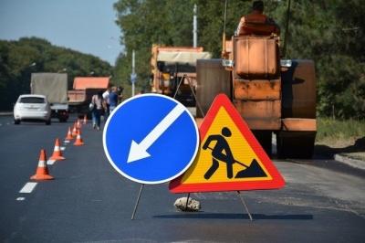 У Чернівецькій ОДА обіцяють показати відремонтовані дороги