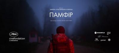 На Буковині біля кордону зніматимуть фільм: шукають акторів