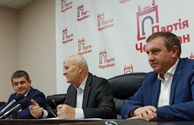 Стало відомо, кого «Партія Чернівчан» висуває в депутати місцевих рад