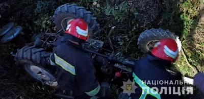 У Чернівецькій області на мості перекинувся трактор, водій загинув на місці