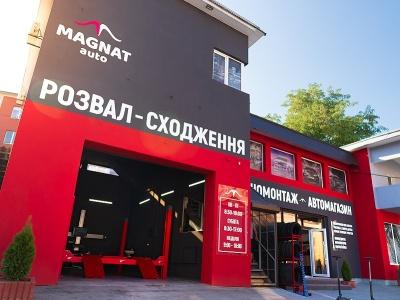 «Ще ближче до вас!» У Чернівцях на Проспекті відкрито новий шинний центр «Магнат Авто»!*