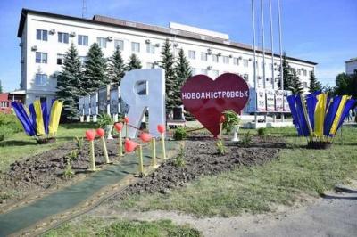 Назвали потенційно найбагатшу ОТГ Чернівецької області