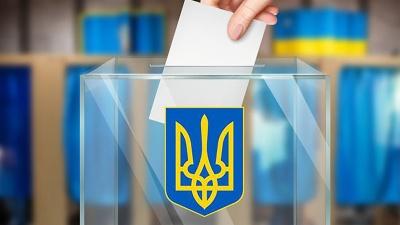 Вибори депутатів Чернівецької міськради: скільки партій подали документи в ТВК станом на цей час