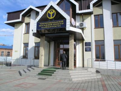 На Буковині відновили прийом громадян у центрах зайнятості