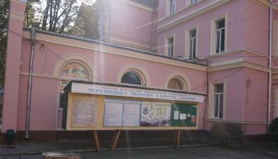 Чернівецька обласна лікарня закупить медобладнання на 300 тисяч євро
