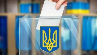 Світло жовтий – до міськради, а блакитний – до обласної. ЦВК затвердив форми бюлетенів на місцеві вибори