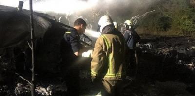 Авіакатастрофа біля Чугуєва: спецкомісія з розслідування причин катастрофи розпочала роботу