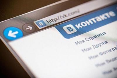 """Українських користувачів """"ВКонтакте"""" поставлять на облік - РНБО"""