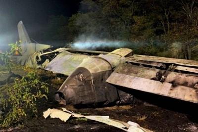 Опублікували список загиблих у катастрофі Ан-26