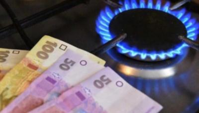 """Газ у жовтні не дорожчатиме. """"Нафтогаз"""" зберіг вересневі ціни"""