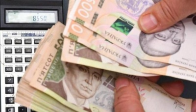 Як зміниться середня зарплата в Україні до кінця року: експерти дали прогноз