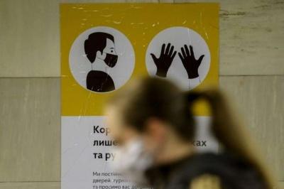 Чернівецька область залишається в «помаранчевій» зоні