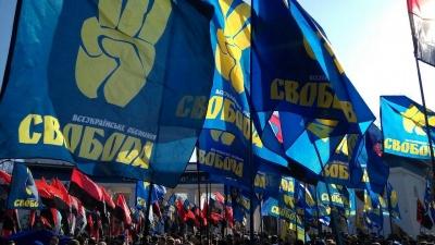 Хто йде до Чернівецької міськради від партії «Свобода»: повний список кандидатів