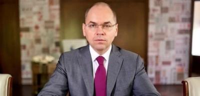 Чи буде локдаун в Україні. У МОЗ назвали умову повернення до жорсткого карантину