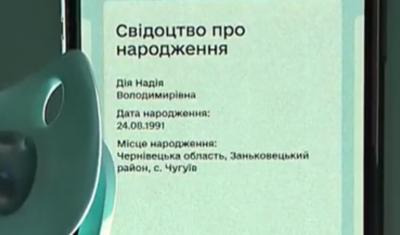 В уряді вигадали «Заньковецький район» у складі Чернівецької області – фото