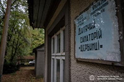На Буковині на закинутий санаторій витрачали сотні тисяч гривень - фото