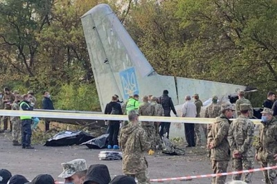 Катастрофа Ан-26. Слідство виявило грубі порушення в організації польотів