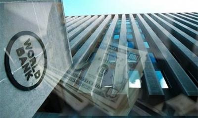 Буде гірше. Світовий банк оновив прогноз щодо падіння українського ВВП