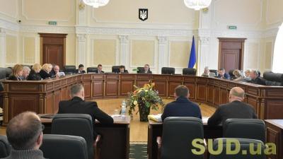 Вища рада правосуддя затвердила відставку багаторічного голови Господарського суду Буковини