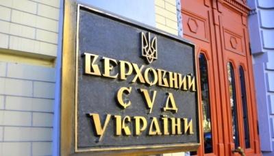 Президент має спілкуватися українською. Рішення Верховного Суду