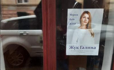 ОПОРА зафіксувала незаконну агітацію кандидатки в мери Чернівців на приміщенні коледжу