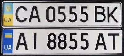 Новий порядок видачі номерних знаків. Що пропонує Кабмін