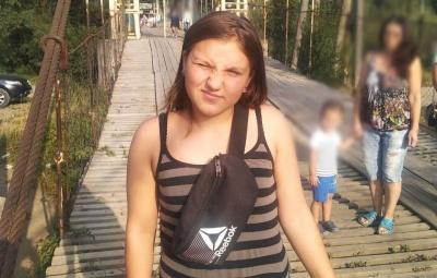 На Буковині зникла 12-річна дівчинка: поліція просить допомогти її знайти – фото