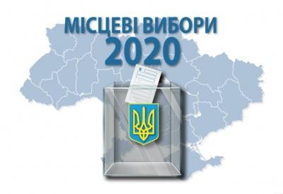 Опитування Зеленського суперечить Виборчому кодексу. У КВУ відреагували на ініціативу президента