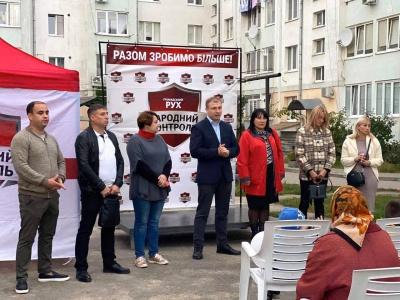 Хто йде до Чернівецької облради: список кандидатів від партії «Народний контроль»