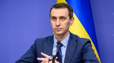 """""""Ремдесивір"""" вже їде в Україну. Ляшко розповів про закупівлю препарату від COVID-19"""