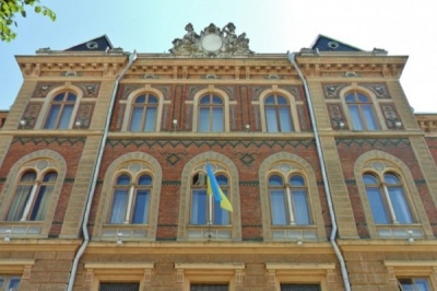 Хто йде до Чернівецької облради: список кандидатів від партії «Свобода»