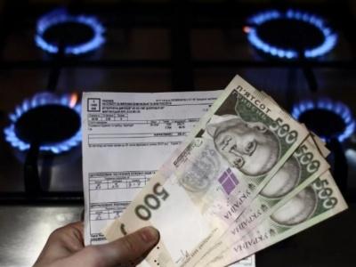 Газ для українців буде дорожчати. У Раді зробили сумний прогноз