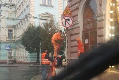 У центрі Чернівців ввечері перекриють рух транспорту через ремонт дороги
