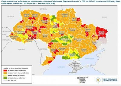 До «червоної» зони на Буковині потрапив ще один район
