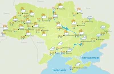 Погода на Буковині 25 жовтня