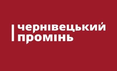 «Єдина Альтернатива» поскаржилась у Нацраду на канал «Чернівецький промінь»