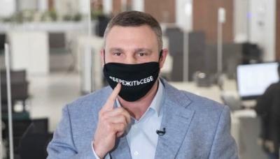Мер Києва захворів на коронавірус