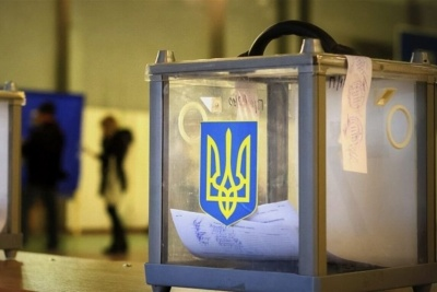 Які бюлетені на виборах не зарахують: приклади з фото